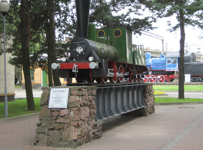 Городской музей железнодорожной техники
