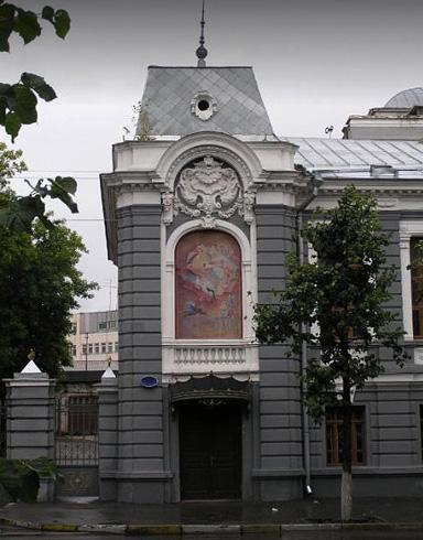 Ульяновский областной театр кукол имени В. М. Леонтьевой