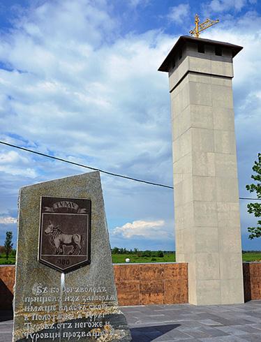Памятный знак в честь основания города