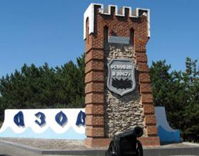 Достопримечательности города Азова