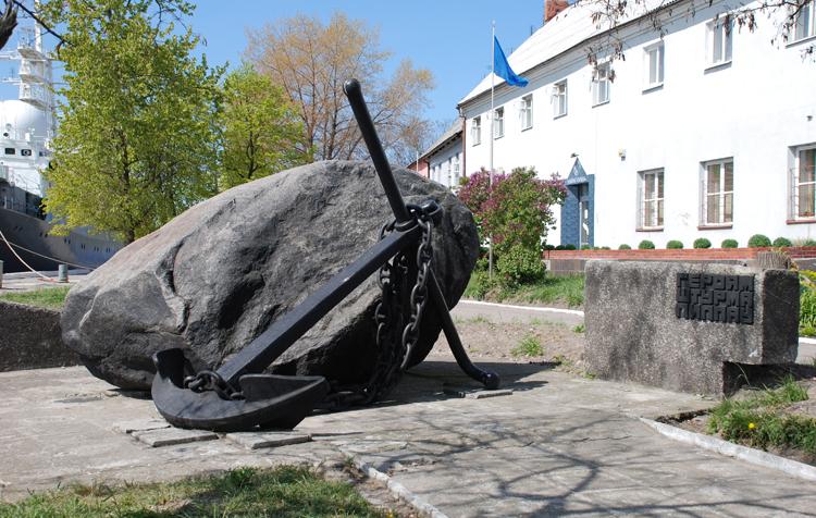 Памятный знак в честь 25-летия города Балтийска