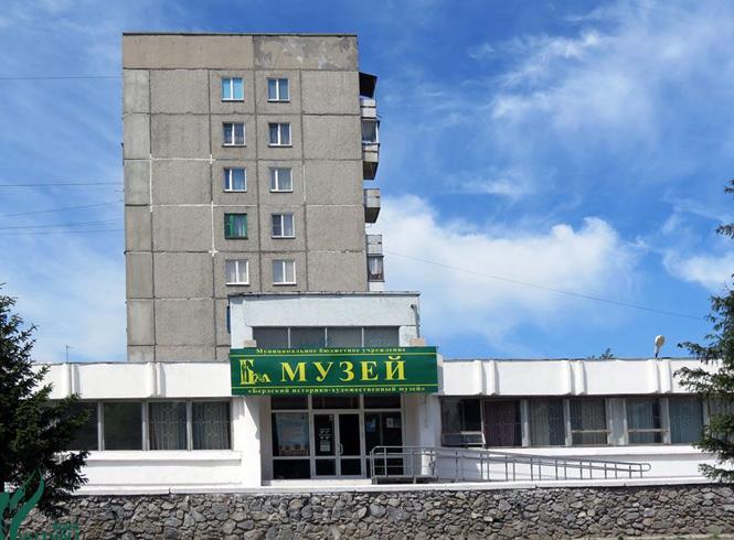 Городской историко - художественный музей