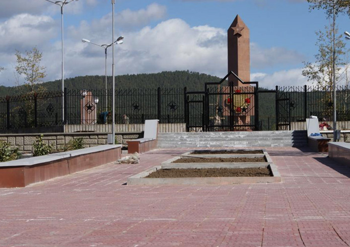 Мемориал Халхин-Гол