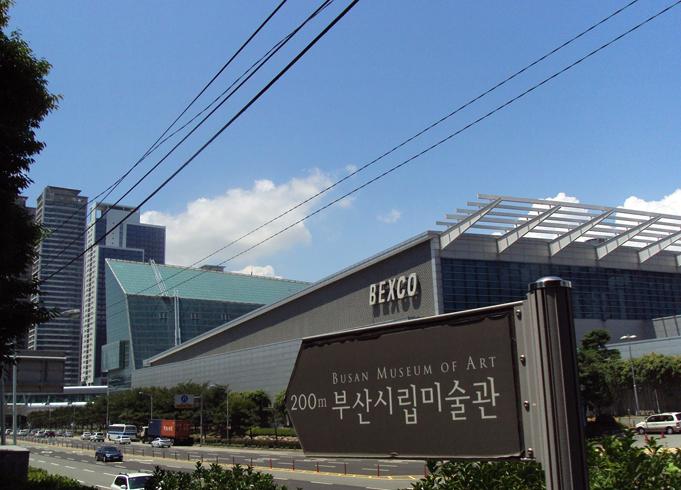 Международный выставочный конгресс-центр BEXCO