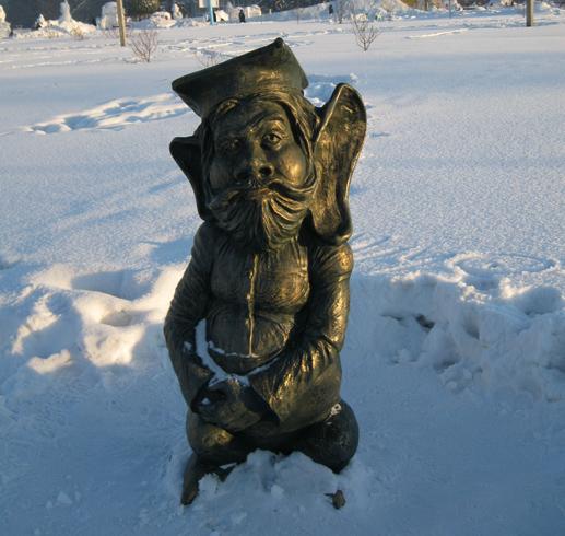 Скульптура « Большой Ух»