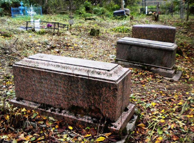 Записное старообрядческое кладбище