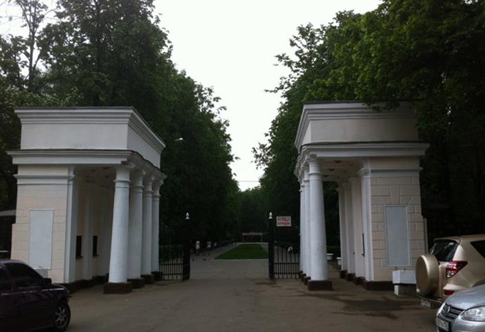 Центральный городской парк им. М.И. Калинина