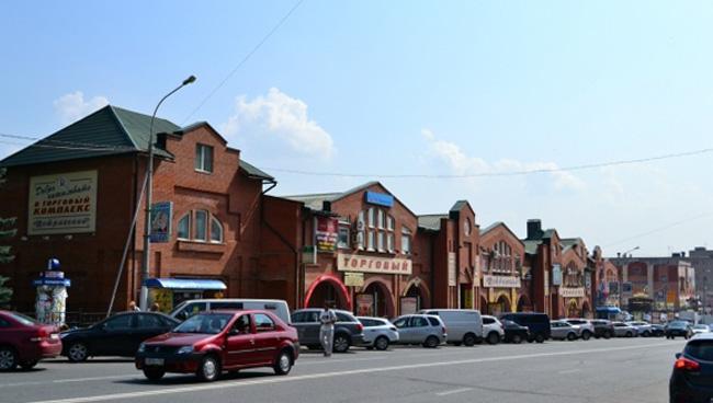 Центральный рынок в Истре