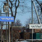 Город Чаплыгин: достопримечательности и что посмотреть
