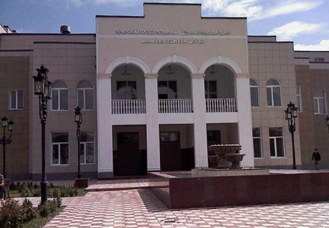 Драматический театр им. Нурадилова