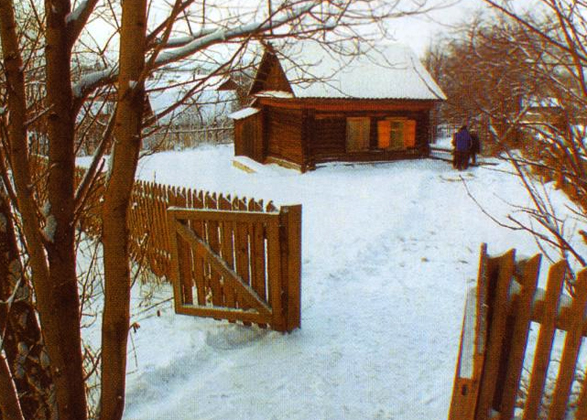 Литературный дом-музей В.П. Астафьева