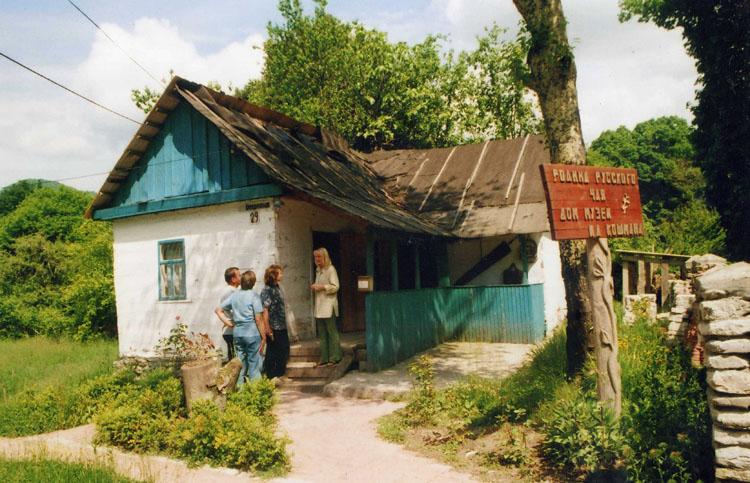 Дом – музей Кошмана