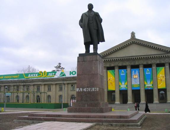 «Ленин»