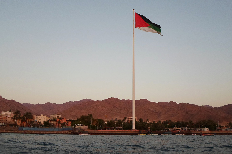 Arab Revolt Flagpole