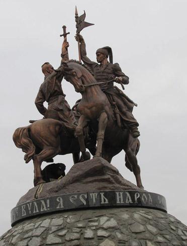 Памятник гайдамакам