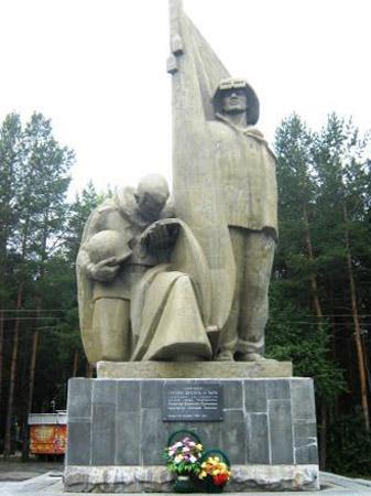 Памятник Единство фронта и тыла