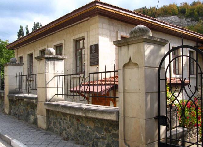 Дом - музей И. Гаспринского