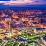 Город Грозный: достопримечательности и что посмотреть