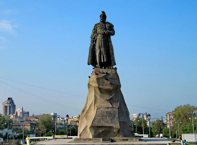 Памятник Е.П. Хабарову