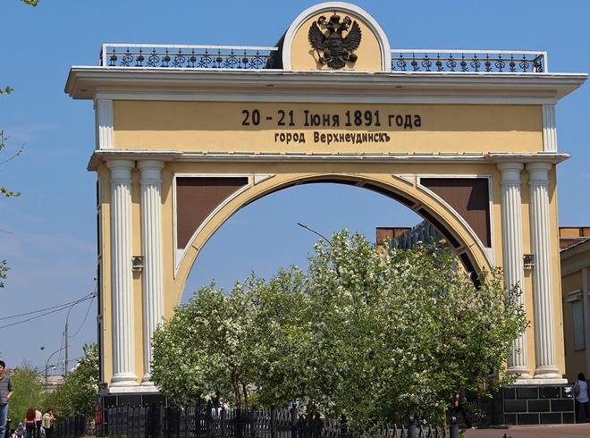 Арка «Царские ворота»