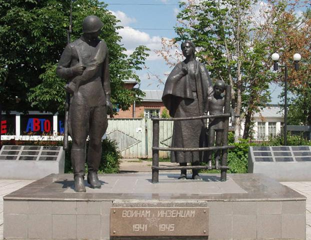 Памятник «Разлука»