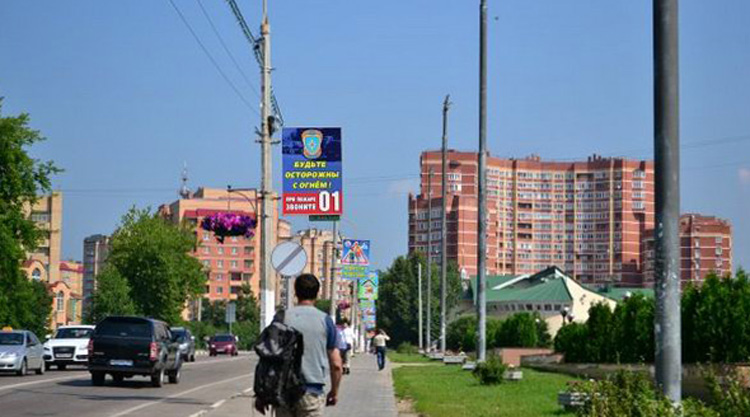 Улица Ленина в Истре
