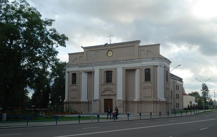 Костел св. Иосифа