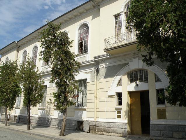Аджарский краеведческий музей
