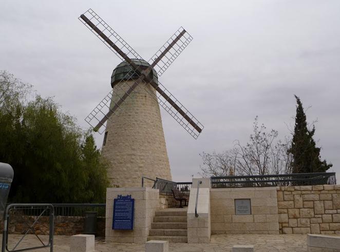 Музей Монтефиори «Мельница Моше»