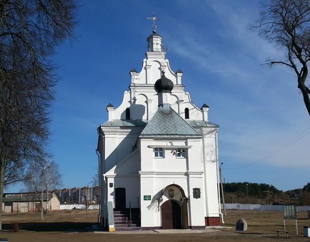 Свято-Богоявленский Кутеинский монастырь