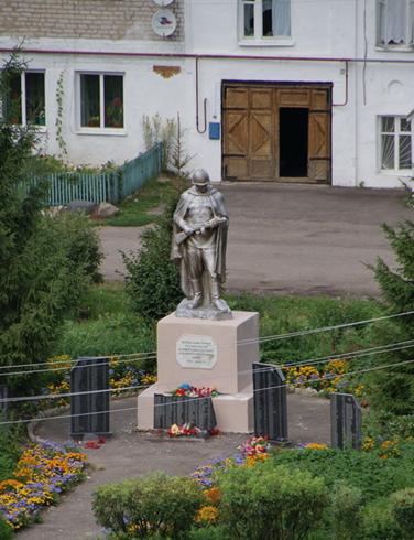 Монумент «Великоселам, павшим в годы Великой Отечественной Войны»