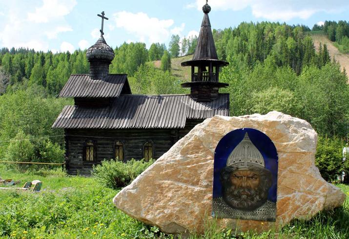 Этнографический комплекс «Музей истории реки Чусовой»