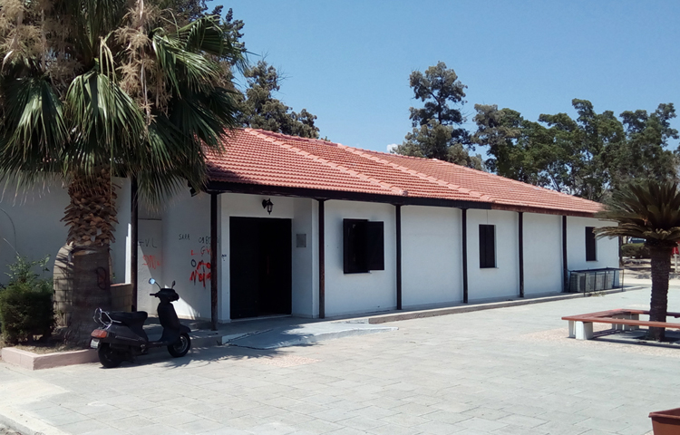 Муниципальный музей естественной истории