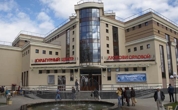 Музей Л.Орловой