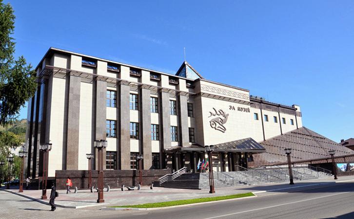 Национальный музей имени А. В. Анохина