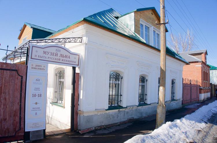 Музей льна и быта русской женщины