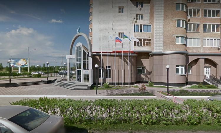 Музей «Нефти и газа»