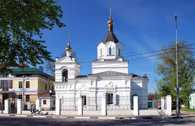 Александро - Невский храм