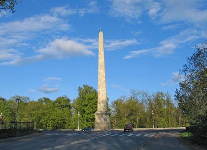 Площадь Коннетабля