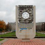 Главные достопримечательности города Обнинск: список, фото и описание