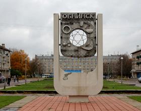 Главные достопримечательности города Обнинск
