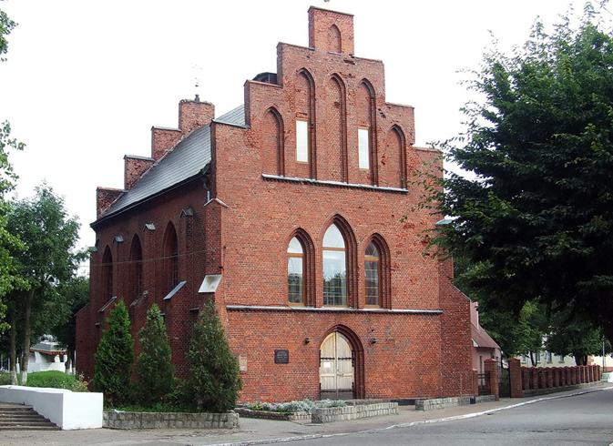 Кафедральный Свято-Георгиевский Собор Балтийского флота