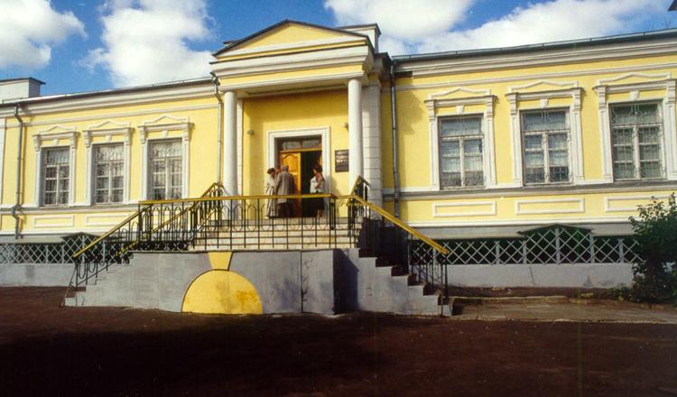Орловский объединенный литературный музей имени И.С. Тургенева