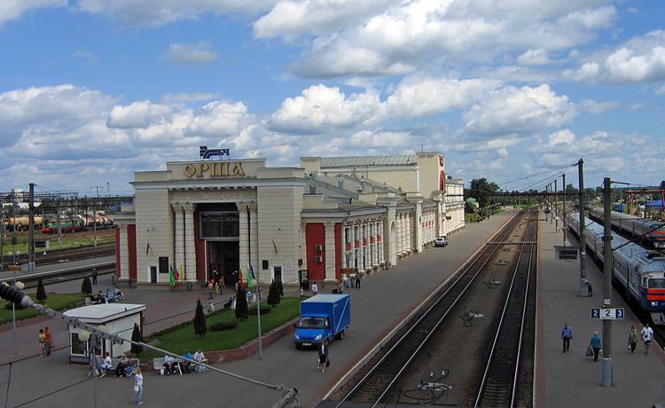 Железнодорожный вокзал станции Орша