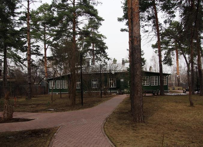 Парк Марины Цветаевой