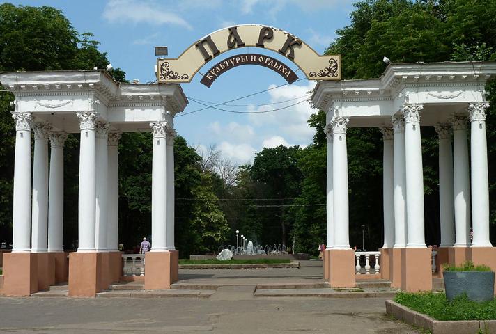 Орловский Парк Культуры и Отдыха