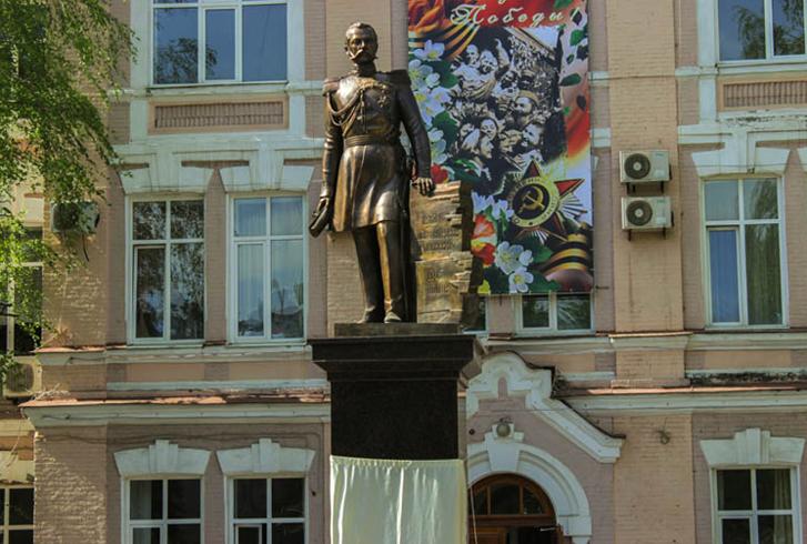 Памятник Александру 2