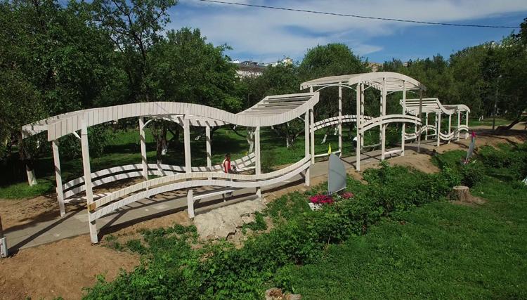 Парк «Костино»