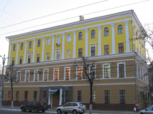 Дом казенной палаты