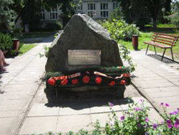 «Памятный знак борцам за советскую власть»
